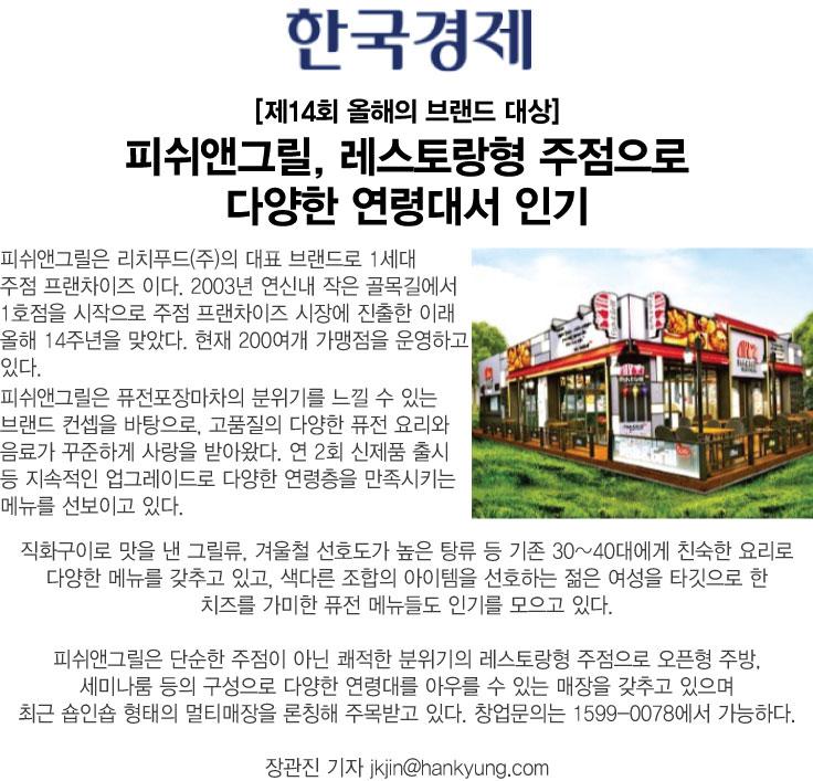 한국경제_2016.09.05_2.jpg
